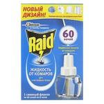 Raid For Electrofumigators Liquid Mosquito Repellent 60 Nights 45ml - buy, prices for Novus - image 2