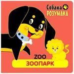 Book Vydavnytstvo acca for reading 100g Ukraine