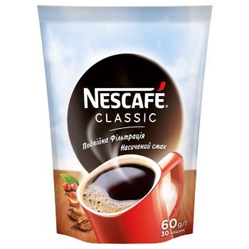 Кофе NESCAFÉ® Classic растворимый 60г