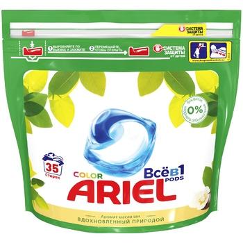 Капсулы для стирки Ariel Color масло ши 35шт - купить, цены на Метро - фото 1