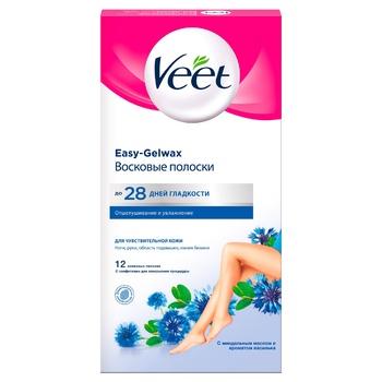 Восковые полоски Veet для эпиляции с витамином Е и миндальным маслом для чувствительной кожи 12шт - купить, цены на Таврия В - фото 1