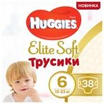 Huggies Elite Soft Pants Mega 6 (XL) Panties-Diapers 32pcs
