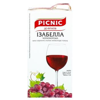 Вино Picnic Ізабелла червоне напівсолодке 9-12% 1л - купити, ціни на Ашан - фото 1