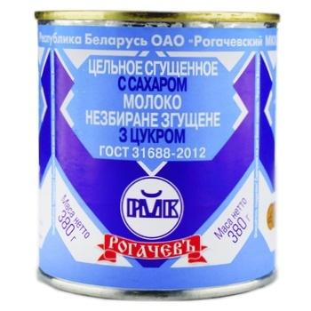 Rogachev With Sugar Condensed Milk 8,5% 380g - buy, prices for Novus - image 1