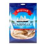 Ставридка Морские солено-сушеная 36г