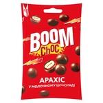 Драже Boom Choc Арахіс у молочному шоколаді 100г