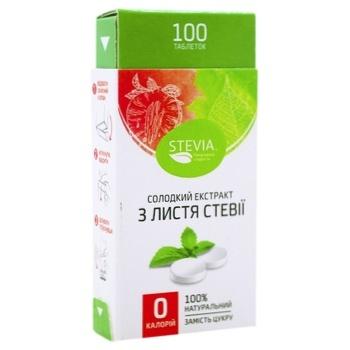 Сладкий экстракт Stevia из листьев стевии 100 таблеток - купить, цены на Таврия В - фото 1