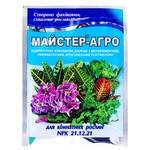 Master-Agro Fertilizer for Houseplants 25g