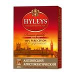 Чай черный Хейлиз Английский аристократический крупнолистовой 100г
