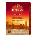 Чай Хейліз Англійський аристократичний чорний крупнолистовий 250г
