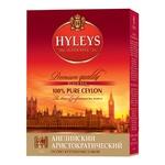 Чай Hyleys Англійський аристократичний чорний цейлонський крупнолистовий 500г