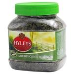 Чай Хейлиз Английский Ган Паудер зеленый крупнолистовой 230г