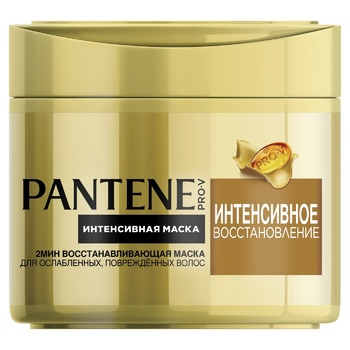 Маска Pantene Pro-V Інтенсивне відновлення для ослабленого пошкодженого волосся 300мл - купити, ціни на Novus - фото 1