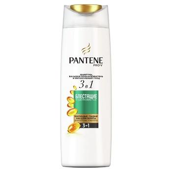 Шампунь и бальзам-ополаскиватель Pantene Pro-V 3в1 Блестящие и шелковистые 360мл