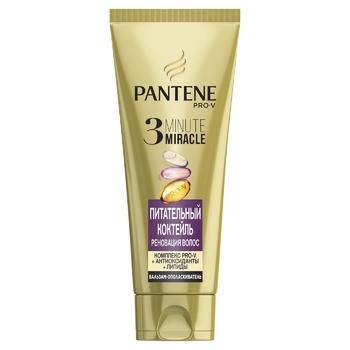 Бальзам для волос Pantene Pro-V 3 Minute Miracle Питательный коктейль 200мл