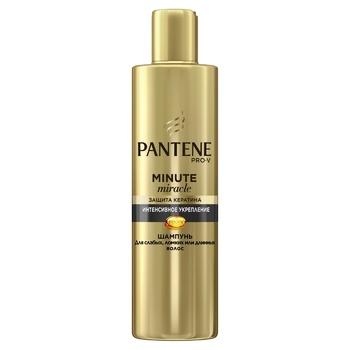 Шампунь Pantene Minute Miracle Интенсивное укрепление 270мл - купить, цены на Ашан - фото 1