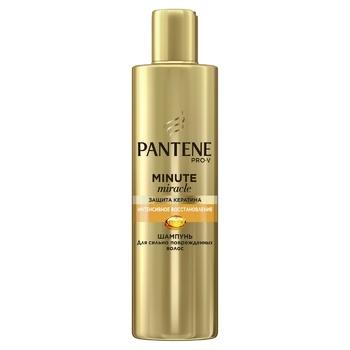 Шампунь Pantene Minute Miracle Интенсивное восстановление 270мл