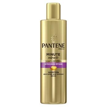 Шампунь Pantene Minute Miracle Интенсивное питание 270мл