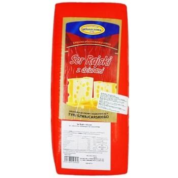 Сыр Włoszczowa Райский 45% - купить, цены на Ашан - фото 1