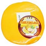 Poshekhon Hard Cheese 45% Weight