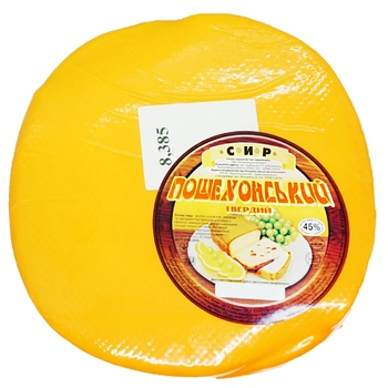 Сыр Пошехонский твердый 45% весовой - купить, цены на Ашан - фото 1