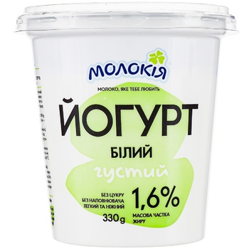 Йогурт Молокія белый густой 1,6% 330г - купить, цены на Метро - фото 1