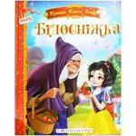 Book Manho for reading Ukraine
