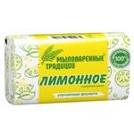 Soap Soap-making traditions lemon solid for body 180g Ukraine