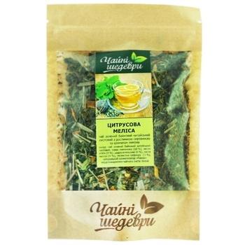 Чай зелений Чайні шедеври Цитрусова Меліса ваговий - купити, ціни на Ашан - фото 1