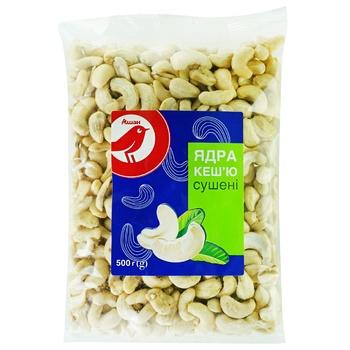 Auchan Dried Cashew 500g