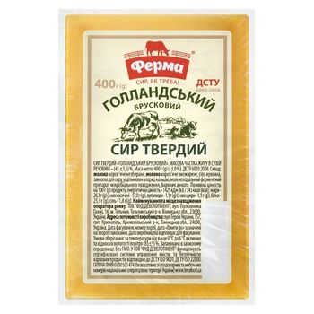 Cheese dutch Ferma hard 45% 400g Ukraine - buy, prices for Novus - image 1