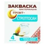 Закваска бактериальная Ипровит-Стрептосан Государственное опытное предприятие ИПР во флаконах 4*0,5г