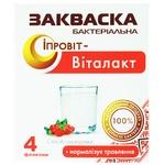 Закваска бактериальная Ипровит-Виталакт Государственное опытное предприятие ИПР во флаконах 4*0,5г