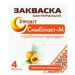 Закваска бактеріальна Іпровіт Симбілакт-М з біфідобактеріями 4шт*0,5г