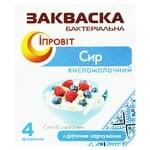 Закваска бактериальная Творог-Ипровит во флаконах 4*0,5г