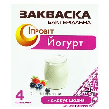 Закваска бактеріальна Іпровіт Йогурт 4шт*0,5г