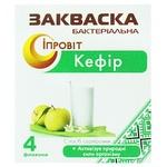 Закваска бактериальная Кефир-Ипровит Государственное опытное предприятие ИПР во флаконах 4*0,5г - купить, цены на Ашан - фото 1