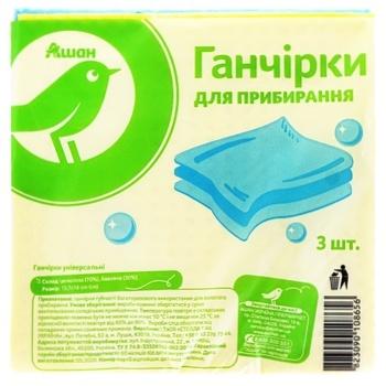 Серветки Ашан для прибирання целюлоза 3шт - купити, ціни на Ашан - фото 1