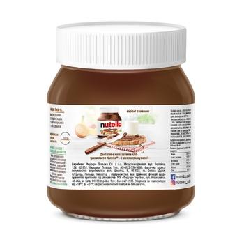 Ореховая паста с какао Nutella 350г - купить, цены на Метро - фото 3