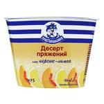 Prostokvashino Baked Peach and Lemon Dessert 4.9% 180g