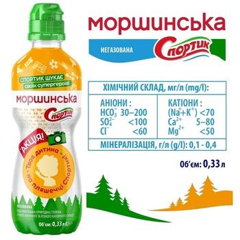 Природная вода Моршинская Спортик негазированная 0,33л - купить, цены на МегаМаркет - фото 2