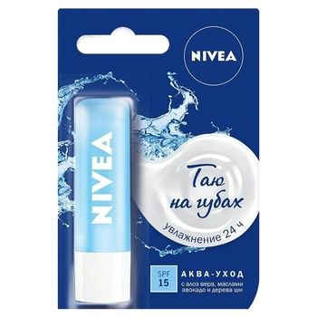 Nivea For Lips Balsam - buy, prices for MegaMarket - image 1