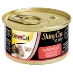 Gimborn Shiny Cat in Jelly Tuna and Salmon Cat Wet Food 70g