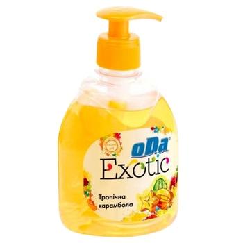 Мыло жидкое Ода Exotic Тропическая карамбола 300мл - купить, цены на Фуршет - фото 1