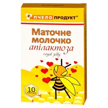 Pcheloprodukt Bee Royal Jelly 10capsules
