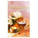 Magic of Tea Book