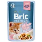 Корм Brit Premium с филе курицы в соусе для котят 85г