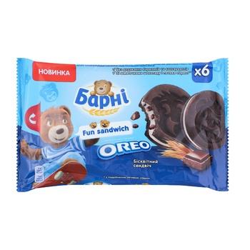 Barni Fun Sandwich Oreo Biscuit 180g