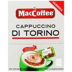 MacCoffee Cappuccino di Torino 3in1 Instant Coffee Drink with Sweet Cinnamon 10pcs*25g
