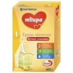 Суміш молочна суха Milupa 1 600г